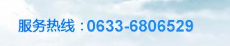 联系方式:06336806529